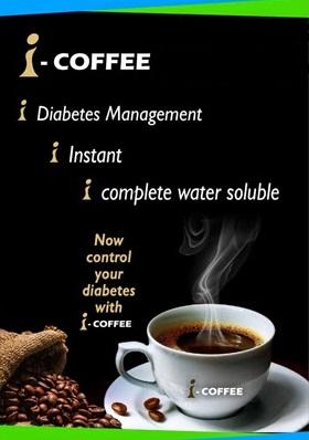 I-Coffee-IndusVivaProduct